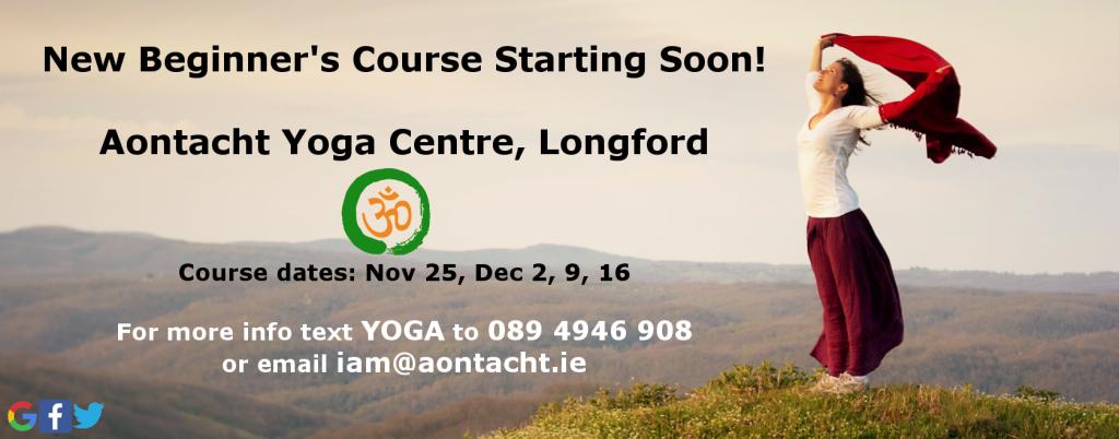 yoga longford november 2015